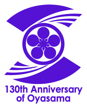 130th Anniversary of Oyasama logo