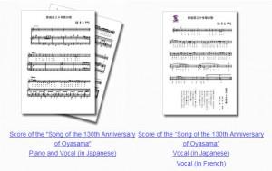 130th-scores-music
