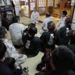 Kumamoto Earthquake Relief News