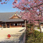 Register for Tenri Forum 2016