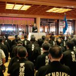 Boys and Girls Association 50th anniversary gathering held